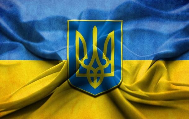 Назад у майбутнє, чи історія українського народу тоді і зараз
