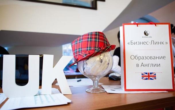 Выставка  Бизнес по-английски 2014 , 18 октября, Киев