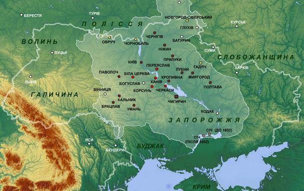 Гетьманщина як прообраз Української держави