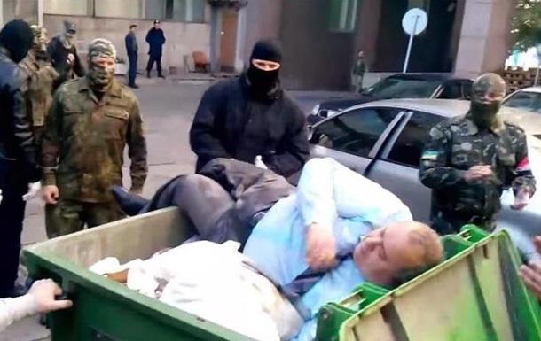 Запорожского главу Фонда госимущества бросили в мусорник