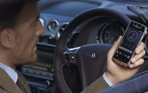 Vertu и Bentley выпускают первый совместный смартфон