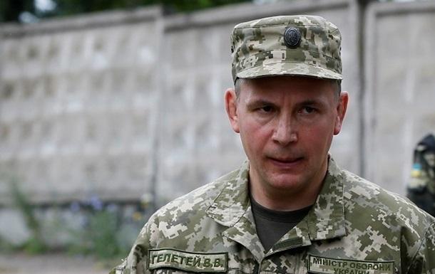 Гелетей озвучил потери армии в зоне АТО