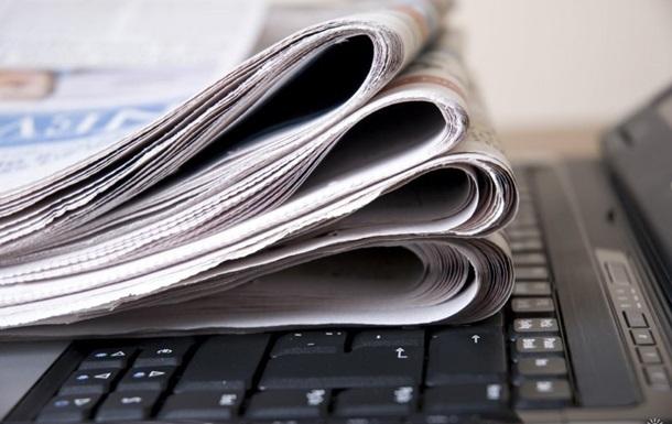 В Украине запретили 18 газет и журналов