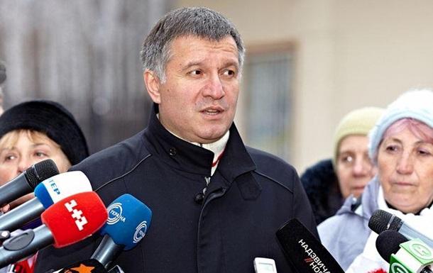 В МВД люстрируют несколько десятков высших офицеров - Аваков