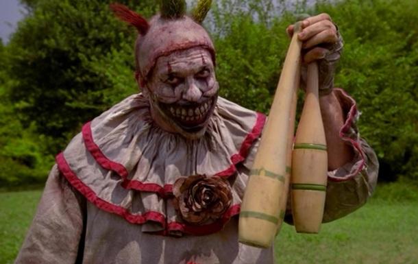 Клоуны пожаловались на  Американскую историю ужасов