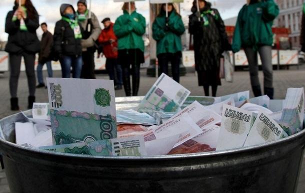 Российский рубль установил два новых антирекорда