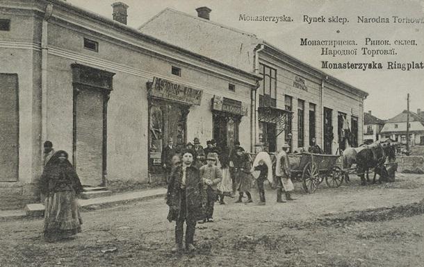 Картинки по запросу «Народна торгівля» (1883 р.)