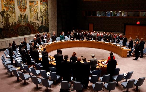 Совет Безопасности ООН избрал новый состав