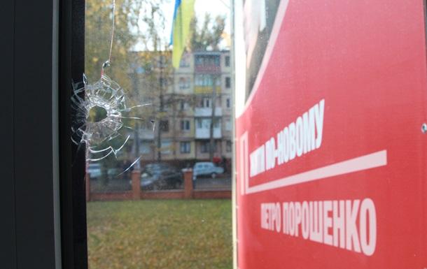 Возле штаба партии Порошенко был взрыв