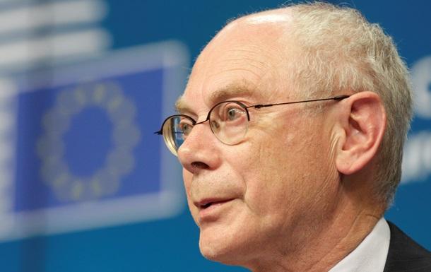 Ван Ромпей: От Минских соглашений зависит будущее Украины