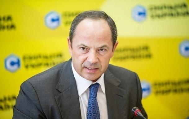 Тигипко - лидер партии Сильная Украина