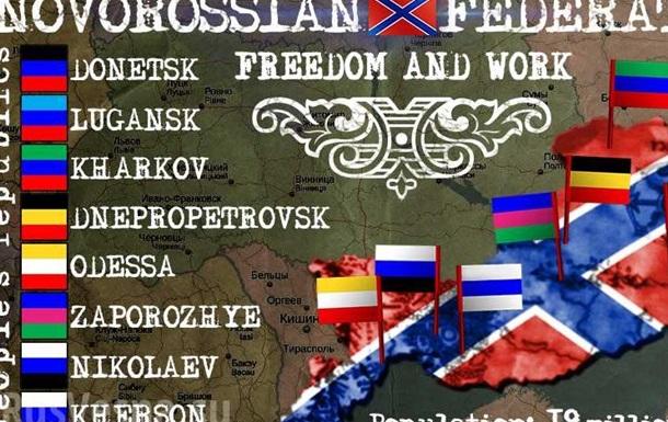 На Донбассе продолжается подготовка к выборам