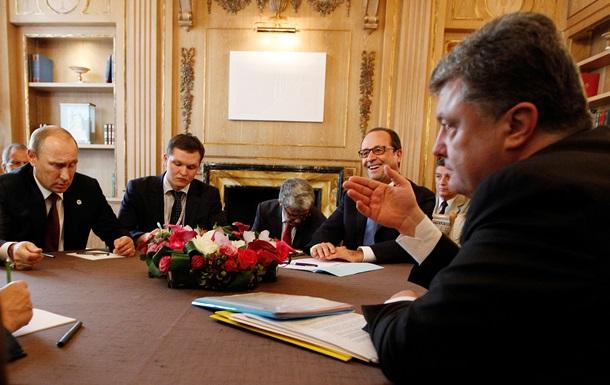 Итоги 17 октября: Переговоры в Милане и Шуфрича забросали яйцами