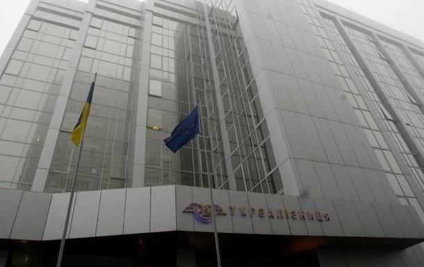 В Киеве  минировали  офис Укрзализныци