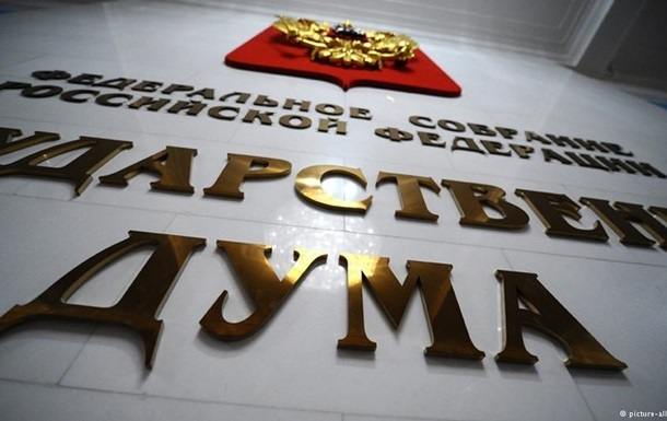 Россия не будет посылать наблюдателей на выборы в Раду по линии ОБСЕ