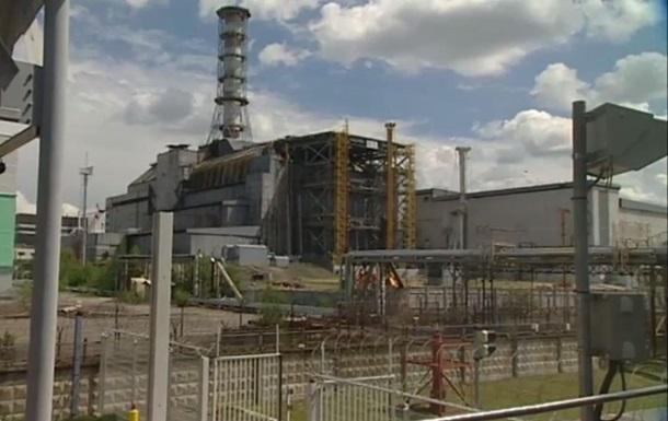 Германия поможет найти 600 млн евро для Чернобыля
