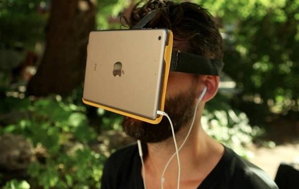 Канадцы разработали очки виртуальной реальности для iPad и iPhone