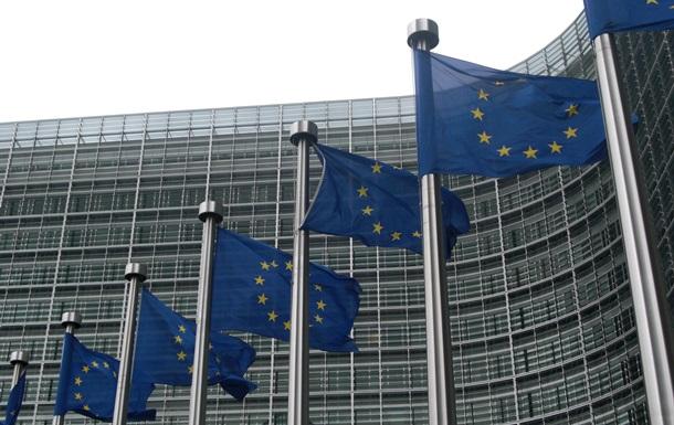 Главы МИД ЕС обсудят в Люксембурге ситуацию в Украине
