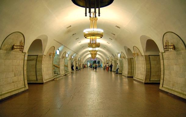 В Киеве закрыли станцию метро Площадь Льва Толстого