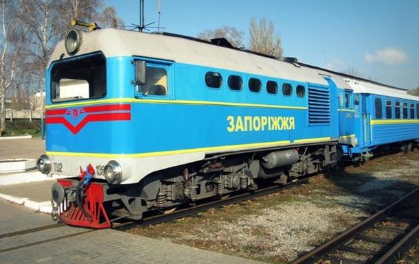 Запорожская детская железная дорога им.Поповича открыла свои двери инвалидам.