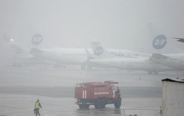 Авиакатастрофа в аэропорту Внуково - фото
