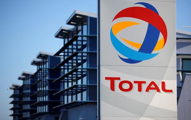 Акции компании Total подешевели