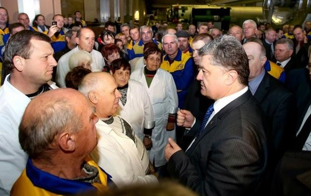 Продукция Южмаша будет включена в оборонный заказ Украины