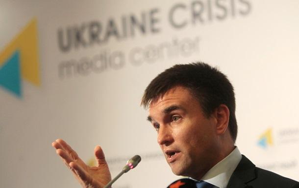 Климкин: Конфликт на Донбассе – ящик Пандоры для всей Европы