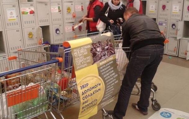 Во время перемирия люди не хотят жертвовать на АТО – волонтеры