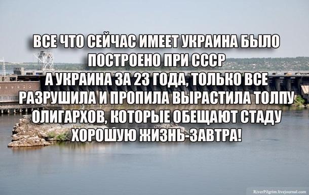 В народных республиках Донбасса началась деолигархизация, в отличие от Украины