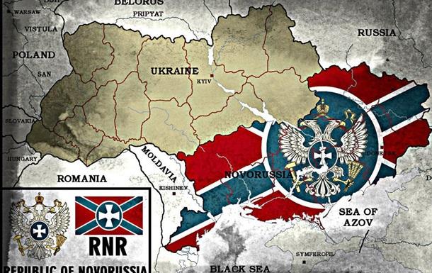 Новороссия. Между Минироссией и Неукраиной.