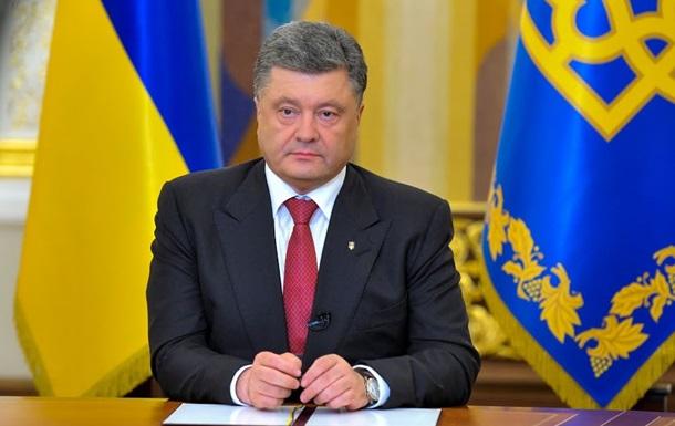 Порошенко подписал антикоррупционные законы и закон о прокуратуре