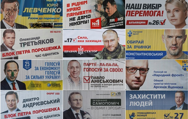 Выборы в Верховную Раду 2014: агитационная реклама
