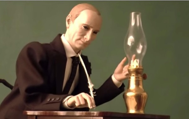 Куклу Путина будут продавать за миллионы долларов на аукционе в Германии