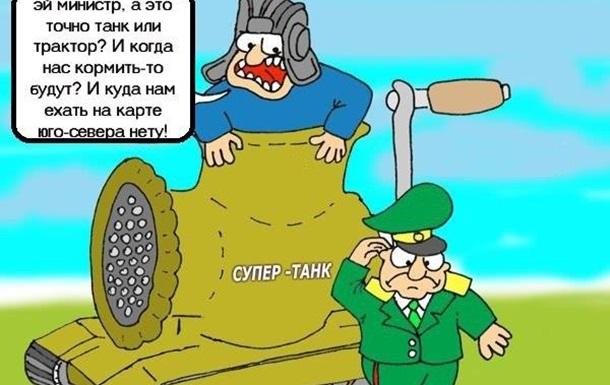 Правительство обрекает украинскую армию на замерзание