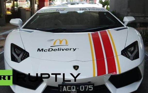 Австралийский McDonald s доставляет еду на Ferrari и Lamborghini
