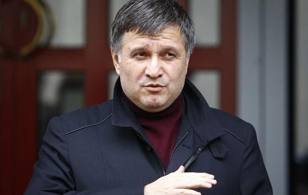 Защищайте себя сами: суть и задачи реформы МВД от Арсена Авакова