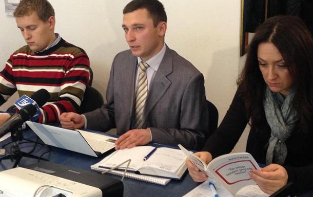 В Тернополі проаналізували програми політичних партій щодо проблем молоді