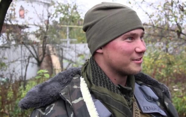 Вместе с  киборгами  воюет экс-офицер ФСБ - пресс-центр АТО