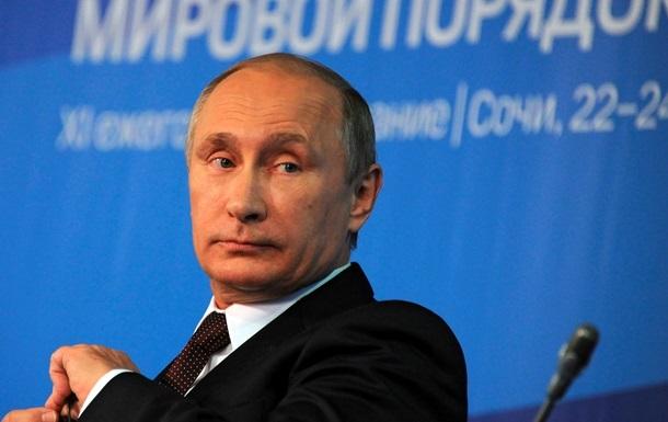 Financial Times посчитала пятничную речь Путина одной из самых важнейших
