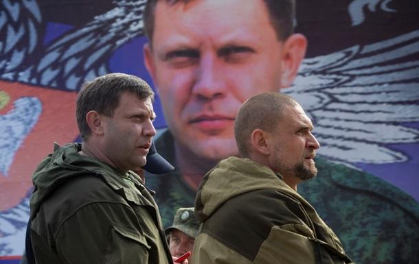 Избрать  народный совет республики  ДНР можно будет через Интернет