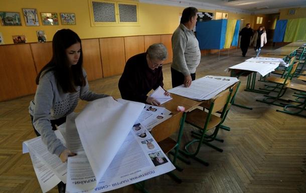 Сообщить о нарушениях на выборах в Раду 2014 можно на веб-ресурсе СБУ