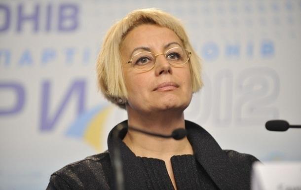 Анна Герман заявила о своем уходе из политики