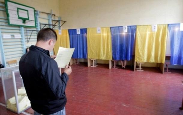 ЦИК передал бюллетени для голосования в 198 округов