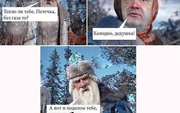 Киевская власть в два раза повысила тарифы на ВСЕ!!!!