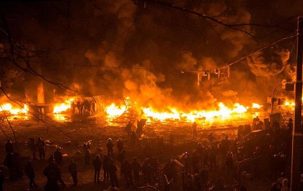 Окровавленная Украина...