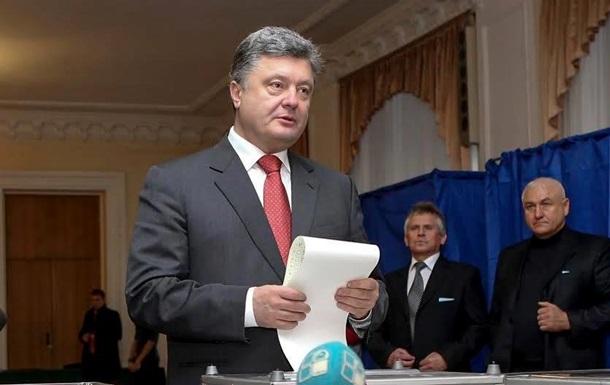 Порошенко подвел итог дня выборов 2014