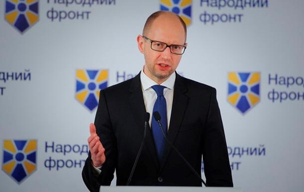 Яценюк договорился с Порошенко оперативно сформировать коалицию