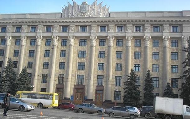 В здании Харьковской ОГА милиция ищет взрывчатку