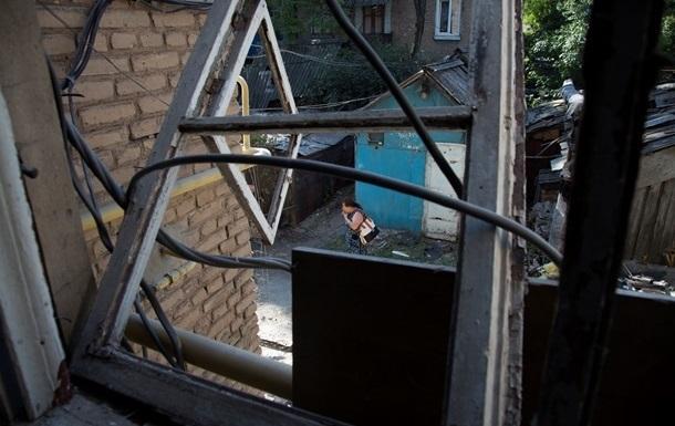 Талаковка Мариуполь - фото